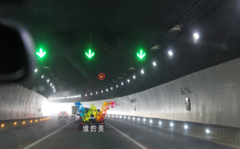 隧道直插红叉绿箭的实地应用